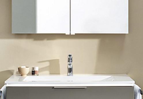 burgbad eqio spiegelschrank. Black Bedroom Furniture Sets. Home Design Ideas