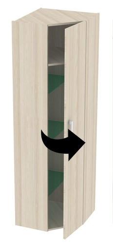 burgbad sys30 eckschrank. Black Bedroom Furniture Sets. Home Design Ideas