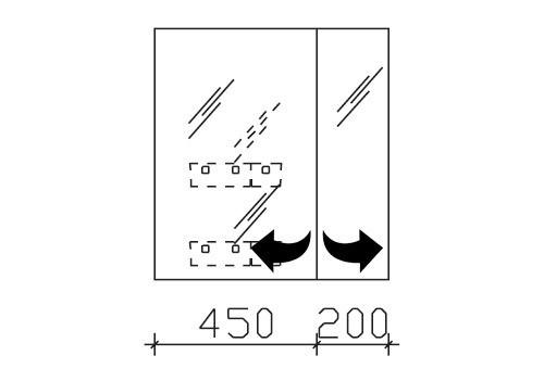 pelipal solitaire 6025 spiegelschrank mit led lichtprofil. Black Bedroom Furniture Sets. Home Design Ideas